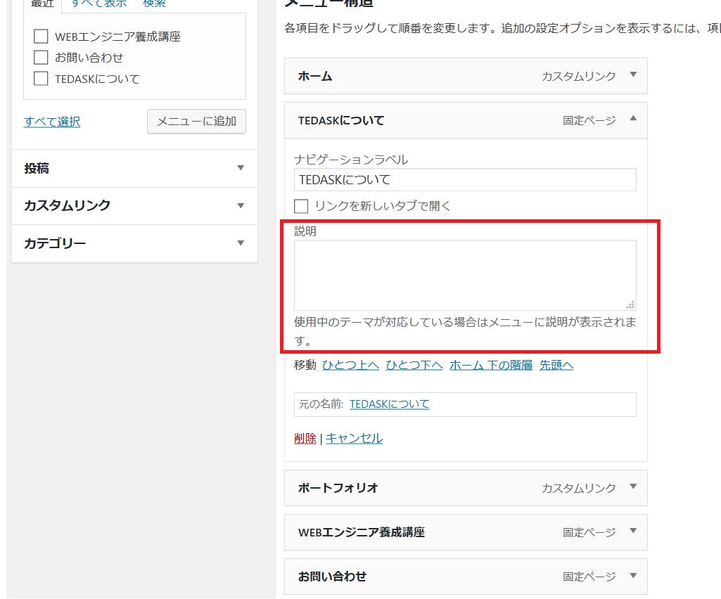menu_result