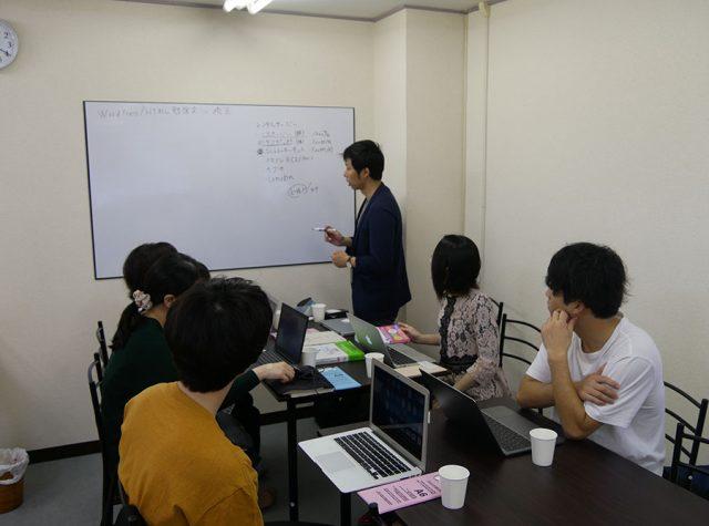 【WordPress勉強会】第5回WordPress勉強会活動報告(2019/07/20)