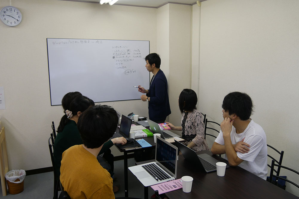 WordPress/HTML勉強会 in 埼玉
