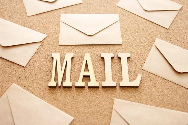WordPressで無料メールマガジンが出来るプラグインMailPoetの設定方法