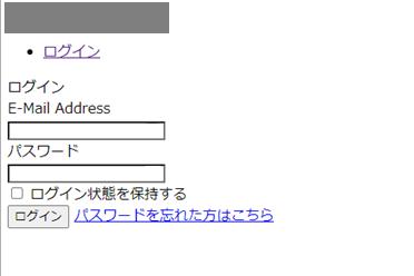 HerokuのCSSが反映されない